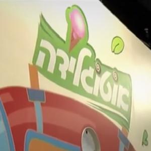 A B See Do Video – Ice Cream Car