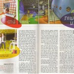 laisha magazine, 02/2015, Lunada