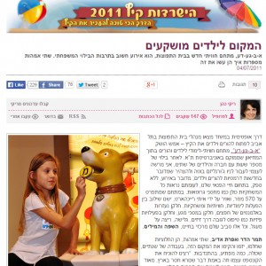 Saloona magazine, 07/2011, A B See Do