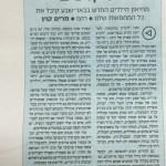 Yedioth Ahronoth (ynet news), 01/2015, Lunada